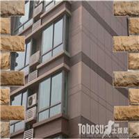 外墙钢结构金属氟碳漆、亚光氟碳漆外墙涂料