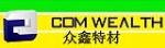 大连恒众鑫新型建筑材料有限公司