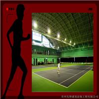 承接苏浙皖弹性防滑丙烯酸网球场施工