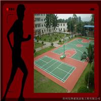 水性PU硬质排球场、网球场和篮球场等施工