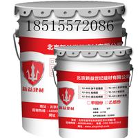 福建环氧树脂胶泥价格