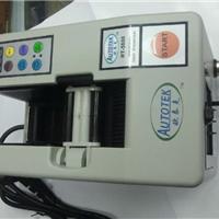 供应欧泰克RT-5000胶纸机圣翔代理批发