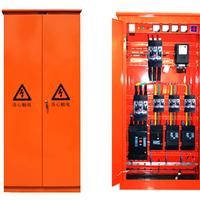 供应建筑工地专用总配电箱/一级配电箱