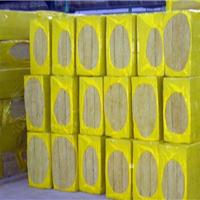 供应岩棉  憎水岩棉板 管