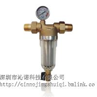 供应前置过滤器QN-Q2-2