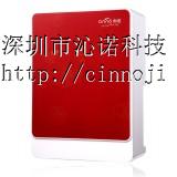 供应QN-05X孕婴净水机