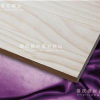 福庆板材 E0级板材 杉木集成材 17mm