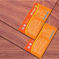 福庆板材 E0级板材 进口柳桉芯红酸枝饰面板