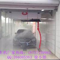 自动化洗车机价格全自动电脑洗车机发展趋势