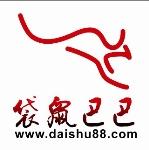 广州吉梯机电设备有限公司