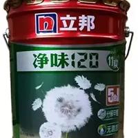 供应立邦竹炭净味120抗甲醛5和1内墙乳胶漆