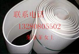 白色食品橡胶输送带 pvc食品输送带