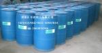 山东济南出售醋酸乙烯酯,含量99.5%