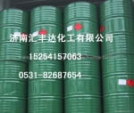 供应桶装甲基丙烯酸MMA,可用作胶黏剂