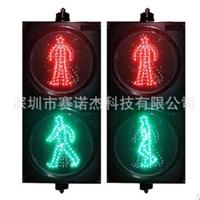 供应动态人行灯 两单元动态人行交通灯