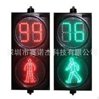 供应人行灯 倒计时横道人行交通信号灯