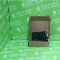 供应IC693MCM001