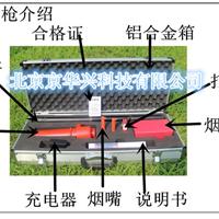 供应消防测试烟枪感烟探测器试验器京华烟枪