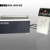 供应高品质磁力抛光机 奥辰机械