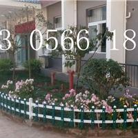 江苏南京PVC护栏 盐城PVC绿化护栏 草坪护栏