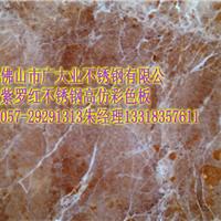 最新高仿不锈钢木纹板黄花梨彩色钢板