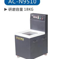 全自动磁力抛光机 多功能磁力研磨机