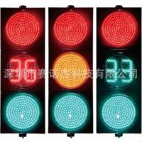 供应交通灯 倒计时交通信号灯 满屏红绿灯