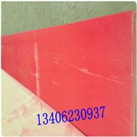 供应红色pvc发泡板 广告刻字雕刻装饰