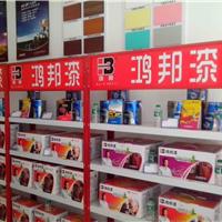 绿色涂料招商加盟|通用型防水漆品牌