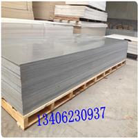 供应防潮高硬度阻燃pvc塑料垫板