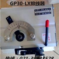 GP30-LX������