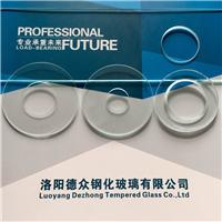 供应打孔钢化玻璃/打孔玻璃