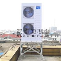 供应空调型玻璃钢美化天线罩