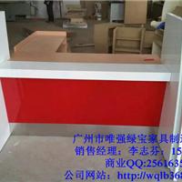 供应招商银行家具-WQ-ZXC71直排式非现金台