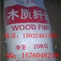 树脂胶粉的价格 灰白木质纤维厂家