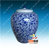 供应二十斤装红色陶瓷酒坛