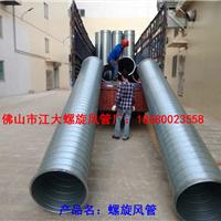 螺旋风管厂家直销优质的90度DN600弯头