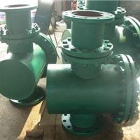 供应DN300不锈钢反冲洗过滤器厂家