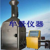 阀门耐火性试验机生产厂家符合标准参数