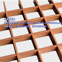 供应木纹铝格栅,三角形铝格栅-欧百建材