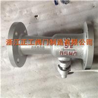 QJ41M-16C 供应一体式高温球阀 温州阀门厂