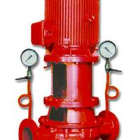 供应XBD立式消防泵