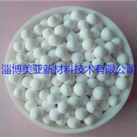 吸附式干燥机专用氧化铝