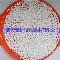 空压机活性氧化铝球价格
