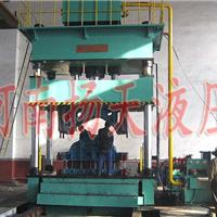 供应大型封头液压机,压力罐封头液压机
