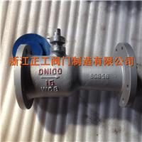 供应一体式高温球阀 QJ41M-16C 温州阀门厂