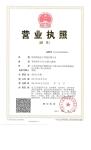济南朗旭电子科技有限公司