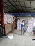杭州水磨石材料建材有限公司