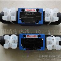 2FRE10-4X/10LBK4M R900915817控制阀