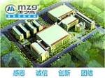深圳市美之高实业发展有限公司